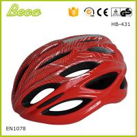 Quality Cheap price bicycle helmet , in mold pc shell hard EPS multi color helmet bike for sale