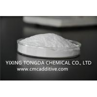 Buy cheap Low Viscosity Polyanionic Cellulose PAC Thickener Drilling Fluid Additives product
