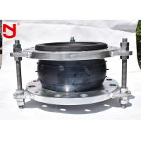 China OEM Flanged Expansion Joint , Flexible Rubber Expansion Joints With Tie Rod Control Unit on sale