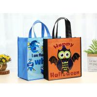 Buy cheap Cheap Custom Logo Non Woven Shopping Bag PP Tote Gift Bags Price Laminated Non from wholesalers