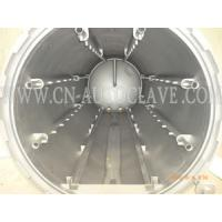 Buy Hot Water Immersion Retort Machine For Sausage/Pet Food Sterilizing Retort autoclave Machinery at wholesale prices