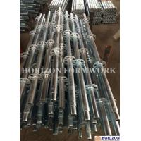 Quality High Strength Ring System Scaffolding Q235 Steel For Formwork Construction for sale