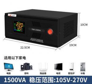 China AC 110V 260V 500VA 1000VA 5kVA Automatic Voltage Stabilizer on sale