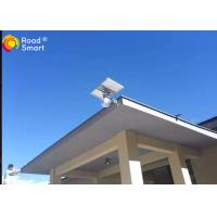 China 210lm/w All In One Solar Street Courtyard Light , IP65 Solar Garden Street Lamps on sale