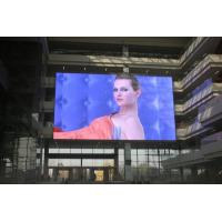 Buy cheap HD Outdoor SMD LED Advertising Displays Slim P4.81 P5.95 Wide Viewing Angle 140°/140° from wholesalers