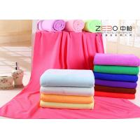 Quality Multi Color Softest Bath Towels , 100 Egyptian Cotton Towels T-014 for sale