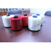 Quality Professional  Professional  Tear Tape with Printing Holography Laser for sale