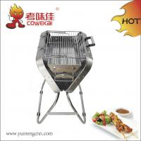 Quality Stainless steel bbq grill for restaurant for sale