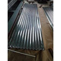 Quality 0.2 X 836 Mm Galvanized Steel Coil Full Hard G550 Grade Tensile Strength To 585-610Mpa for sale
