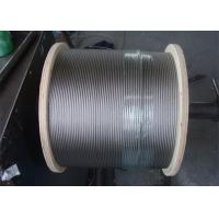 Quality 7mm Lifting Hoisting Stainless Steel Wire Rope for sale