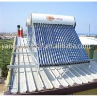 Quality Vacuum tube solar water heater,solar hot water,low pressure solar heater,manfuacture since 1987 for sale