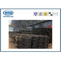 Quality Power Plant CFB Boiler Superheater And Reheater Alloy Steel ASME Standard for sale