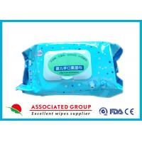 Quality Natural Soft Baby Wet Wipes Alcohol Free Customized Fabric Weight For Hands / Mouth for sale