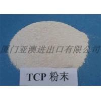 Buy cheap Odorless Tasteless Food Grade Tricalcium Phosphate Nutritional Supplements from wholesalers
