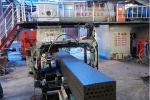 China JKY-110 Hydraulic Hollow Automatic Paver Block Making Machine on sale