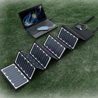 Quality Perfect 60W solar charger for business trip, travel, field work etc for sale