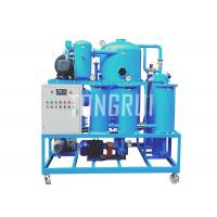 Quality Automatically Transformer Oil Purification Machine For Dehydration / Degasification for sale