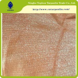 Buy cheap Manufacturer Green shade net price / waterproof shade net / HDPE sun shade net from wholesalers