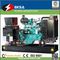 Factory price! small generator diesel 20kw with Cummins engine 4B3.9-G2