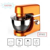 Quality Easten Milk Cream Mixer/ 4.3 Liters Cake Mixer Machine/ 700W High Power ElectricStandMixerwith Low Noise for Home Use for sale