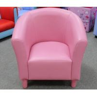 Quality Kids Tub Chair China Child Sofa for sale