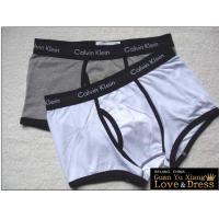 Buy cheap Black Elastic Cycliing Spandex / Cotton Briefs Personalised Underwear for Men product