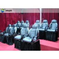 Quality 5D Luxury Movie Theater Seats for sale