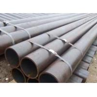 Quality Hot Rolling Welded Cold Rolled Seamless Tube BS 3059 Carbon Steel Boiler Tube for sale