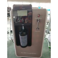 China Modern Design Membrane Medical Oxygen Concentrator Promotional Top Rated Quiet Sound on sale