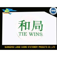 Buy cheap Acrylic Banker Player TIE Wins Casino Accessories Run Up Marker Eco Friendly product