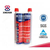 Quality Non Sag Property Concrete Anchor Glue , Cement Anchor Epoxy Multi - Purpose for sale