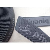Buy cheap Color Shades Of Grey Jacquard Elastic Band Machine Made For Waistband Or from wholesalers