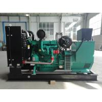 Quality 60kva sound proof open type diesel generator with cheapest price for Southasia market for sale