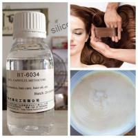 Quality Low Viscosity Skin Care Oil Octyl Silicone Oil for Sunscreen for sale