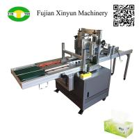 Buy cheap Semi automatic facial tissue carton box sealing machine with conveyor belt product