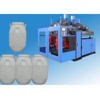 Buy cheap Full automatic blow molding machine plastic 0- 200L drum making machine from wholesalers