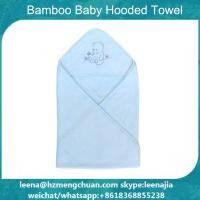 China bamboo fiber baby hooded bath towel blanket on sale