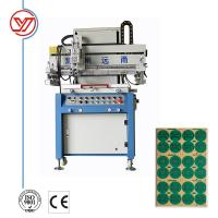 China Easy Operation Flatbed Screen Printing Machine 800 Pcs/H Speed Single Color on sale