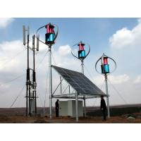 Buy cheap Custom Wind And Solar Power Systems With Maglev Wind Turbine 200w 300w product