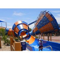 Quality Beautiful Tornado Water Slide Maximum Speed 12.7m/S With 2.6m Slide Wide for sale