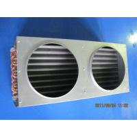 Buy cheap fin type air cooled condenser from wholesalers