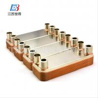 China brazed plate heat pump stainless steel heat exchanger on sale