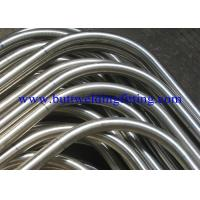 China Pickled Hot Rolled XS XXS Welded Stainless Steel Pipe ASTM A312 A312M TP304 for Chemical on sale