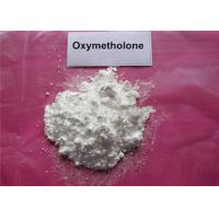 Quality Healthy Anadrol Oxymetholone Steroid For Muscle Building Steroids 434-07-1 for sale