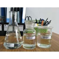Buy cheap Colorless Viscous Liquid Sodium Methoxide Synthesis Material Intermediates product