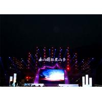 Quality 6.25mm Large SMD3535 Video Wall led display outdoor advertising , energy saving for sale