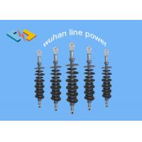 Quality 66KV Silicone Composite Insulators , Electric Line Insulators With Eye Fittings for sale