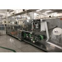 Quality Automatic wet tissue paper making machine with the speed of 300/min for sale