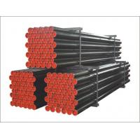 Buy BQ NQ HQ PQ Wireline Drill Rod Core Barrel  Inner tube and Outer tube series at wholesale prices
