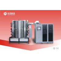 China Strong adhesion ceramic tiles PVD coating machine, Gold Plating Machine on Ceramics on sale
